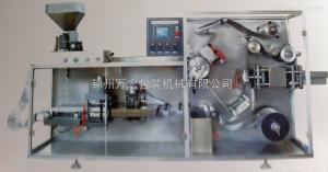 DPH250全自動快速泡罩包裝機設備