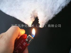 防火型初效空氣過濾棉