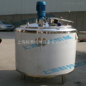 KL500L不銹鋼電加熱攪拌罐