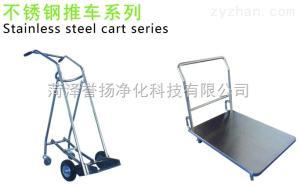推車,山東廠家供應304不銹鋼平板手推車