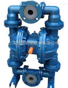 QBY氣動襯氟隔膜泵