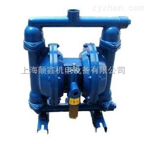 QBY鑄鋼氣動隔膜泵