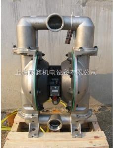 QGB不锈钢气动隔膜泵