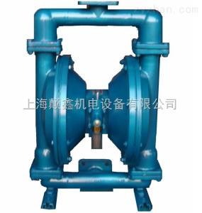 大口徑氣動隔膜泵