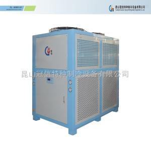 GXA-U015冠信15HP风冷冷水机