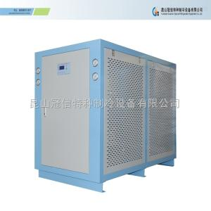 GXW-U015冠信15HP水冷式冷水机