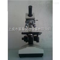 XSP-59XA單目偏光顯微鏡專業生產 圖片