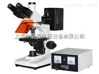 CFM-200落射熒光顯微鏡生產廠家 產品用途