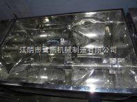 粉末沖劑槽型混合機