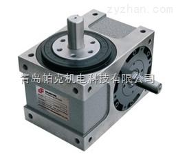 DF45臺灣凸輪分割器,帕克分割器