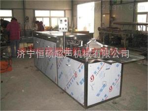 HS-CX全自動100mi大輸液瓶超聲波洗瓶機折后報價