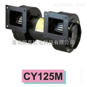 CY-125m雙風口鼓風機,帕克雙風口鼓風機現貨
