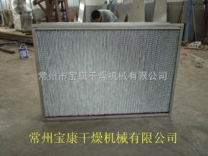 空氣熱交換器產品