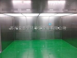 NDF系列負壓稱量室
