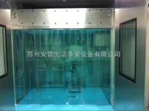 NDF1800原辅料负压称量室