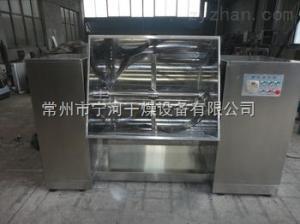 CH批發出售混合機系列之大型低速CH槽型混合機