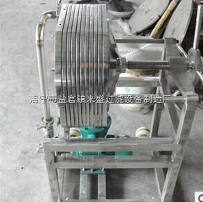 工業板框過濾器 板框過濾器系列