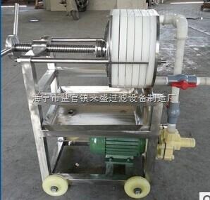 聚丙烯臥式板框過濾器