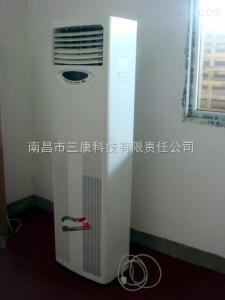 ZX-G150病房立式醫用空氣消毒機