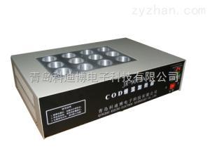 JR-9012 COD恒溫加熱器