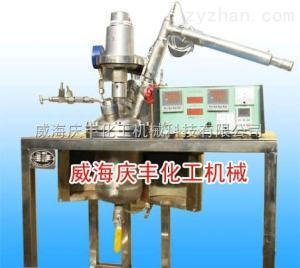 GSH型电加热反应釜(可开合)