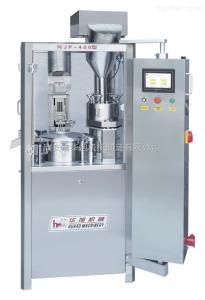 NJP-400型全自动胶囊充填机厂家直销