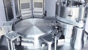 NJP-2300全自动硬胶囊充填机