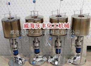 無梯度反應器