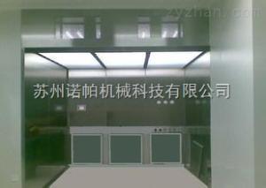 WR-NP称量室