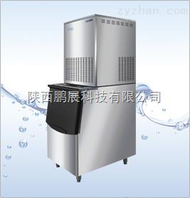 IMS-300IMS-300(特大型,酒店专用)全自动雪花制冰机