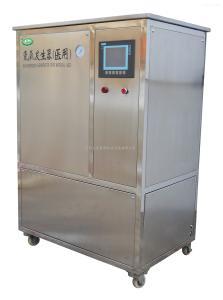 TSH-12500辽宁辽阳欧智TSH-12500氢氧发生器