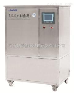 TSH-9000辽宁方泰TSH-9000水针剂拉丝封口氢氧发生器