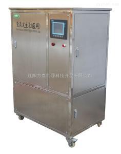 TSH-7000节能TSH-7000辽阳方泰安瓿拉丝封口氢氧发生器
