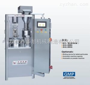 NJP-400NJP-400型全自动胶囊充填机