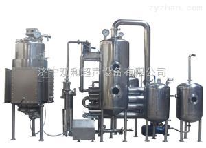 sh供應云南釜罐式超聲波提取成套設備
