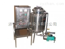 sh供應廣東釜罐式超聲波提取成套設備