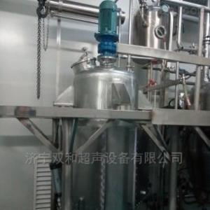 sh供應廣西釜罐式超聲波提取成套設備