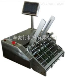 MH-DSJ300说明书计数器 卡片计数器 信封计数器
