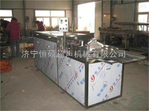 HS-CXP250ml大输液玻璃瓶全自动超声波洗瓶机型号配件优惠价格