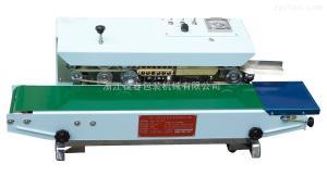 DBF-900W900一次性输液器薄膜封口机