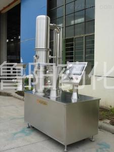 FLP流化造粒包衣干燥機