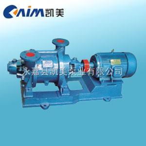 SZSZ型水环式真空泵