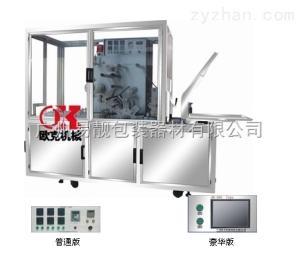 廣州歐克透明膜三維包裝機
