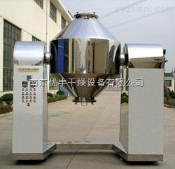 SZG系列南京優豐干燥SZG系列雙錐回轉真空干燥機