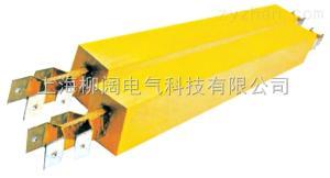 FSMC-250防水母線槽價格