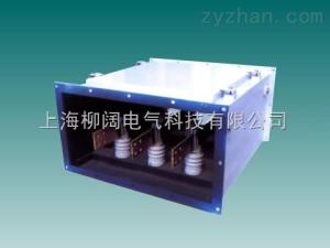 GM-1000高壓共箱母線槽