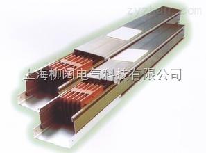 直線型AMC-400鋁殼母線槽廠家