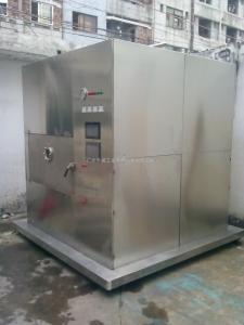动态微波低温提取机