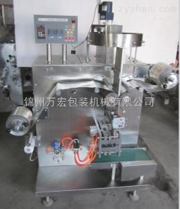 DLL-160型DLL-160型膠囊軟雙鋁包裝機顆粒包裝機廠家