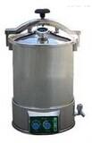 内循环高压蒸汽灭菌锅/75L高压灭菌器